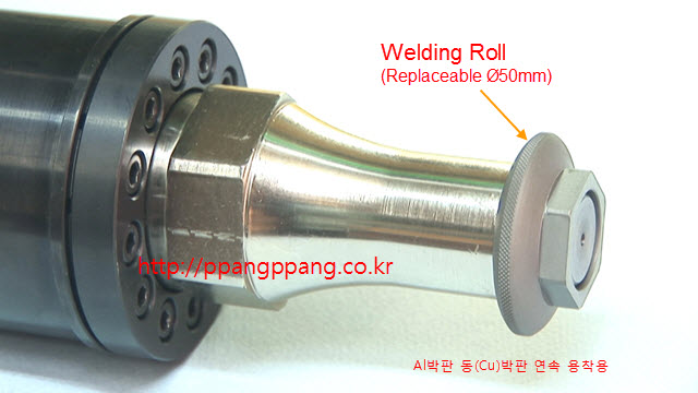 Rolling Ultrasonic metal welder enlarged