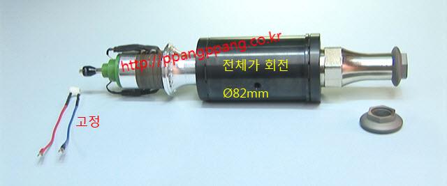 Rolling Ultrasonic metal welder separated